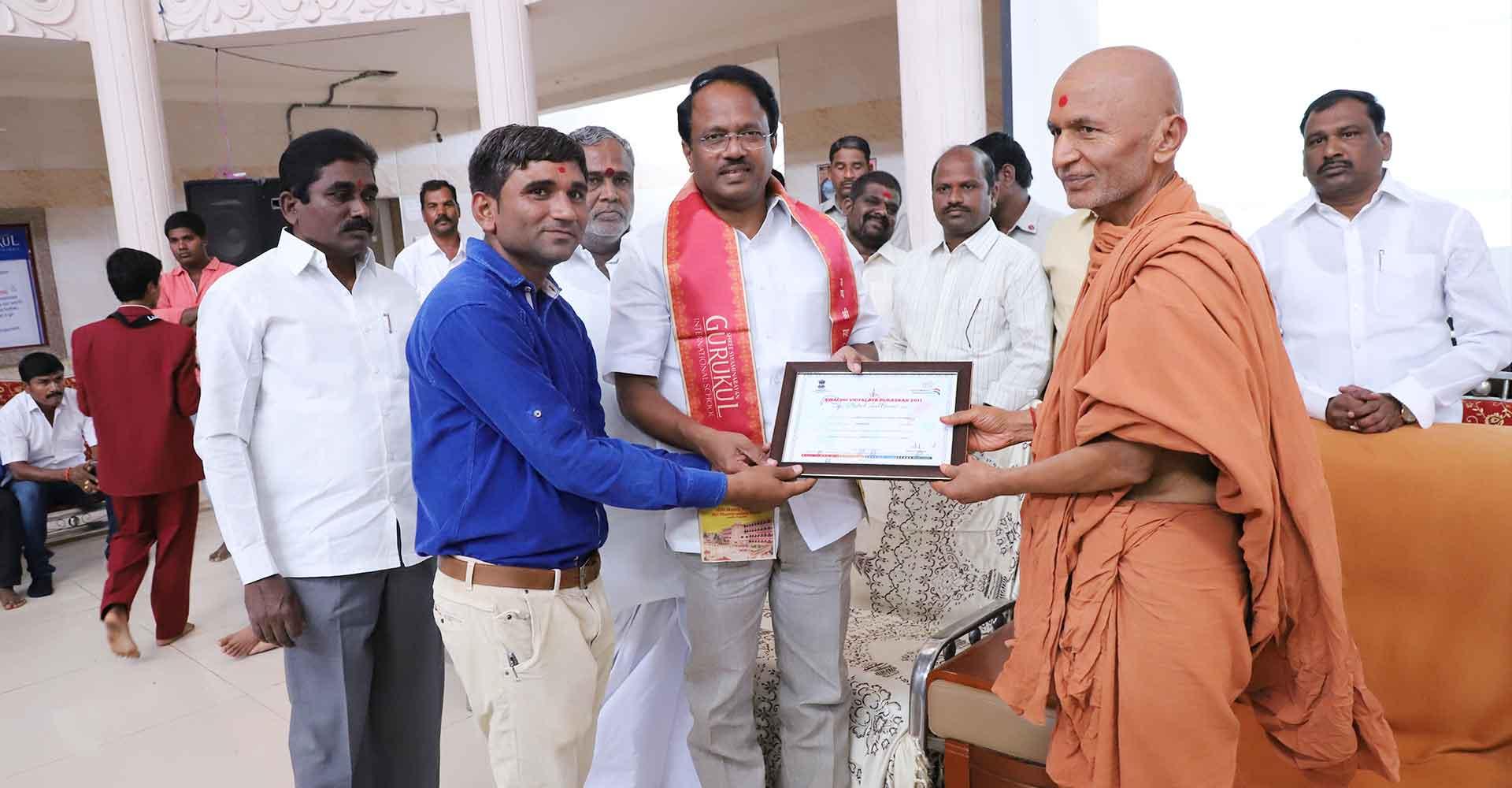 Swachh Vidyalaya Award