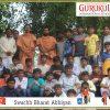 Swatchh Bharat Abhiyan at Ganagapura, Karnataka