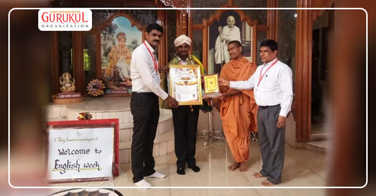Gurukul Teacher felicitated at state level oration competition