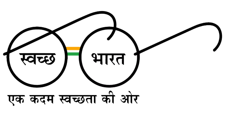 Swachh Bharat Abhyan Logo