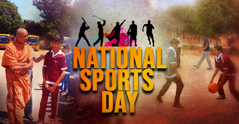 National Sports Day : Gurukulites Join Fit India Movement