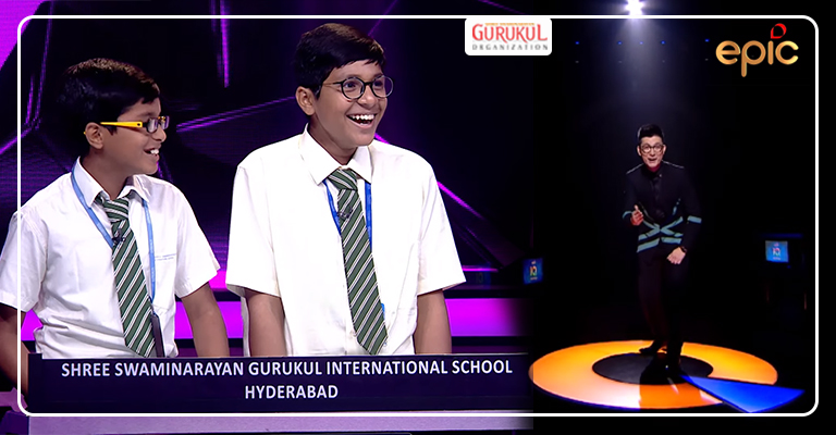 National Quiz Rankers Gurukulites, by EPIC Channel