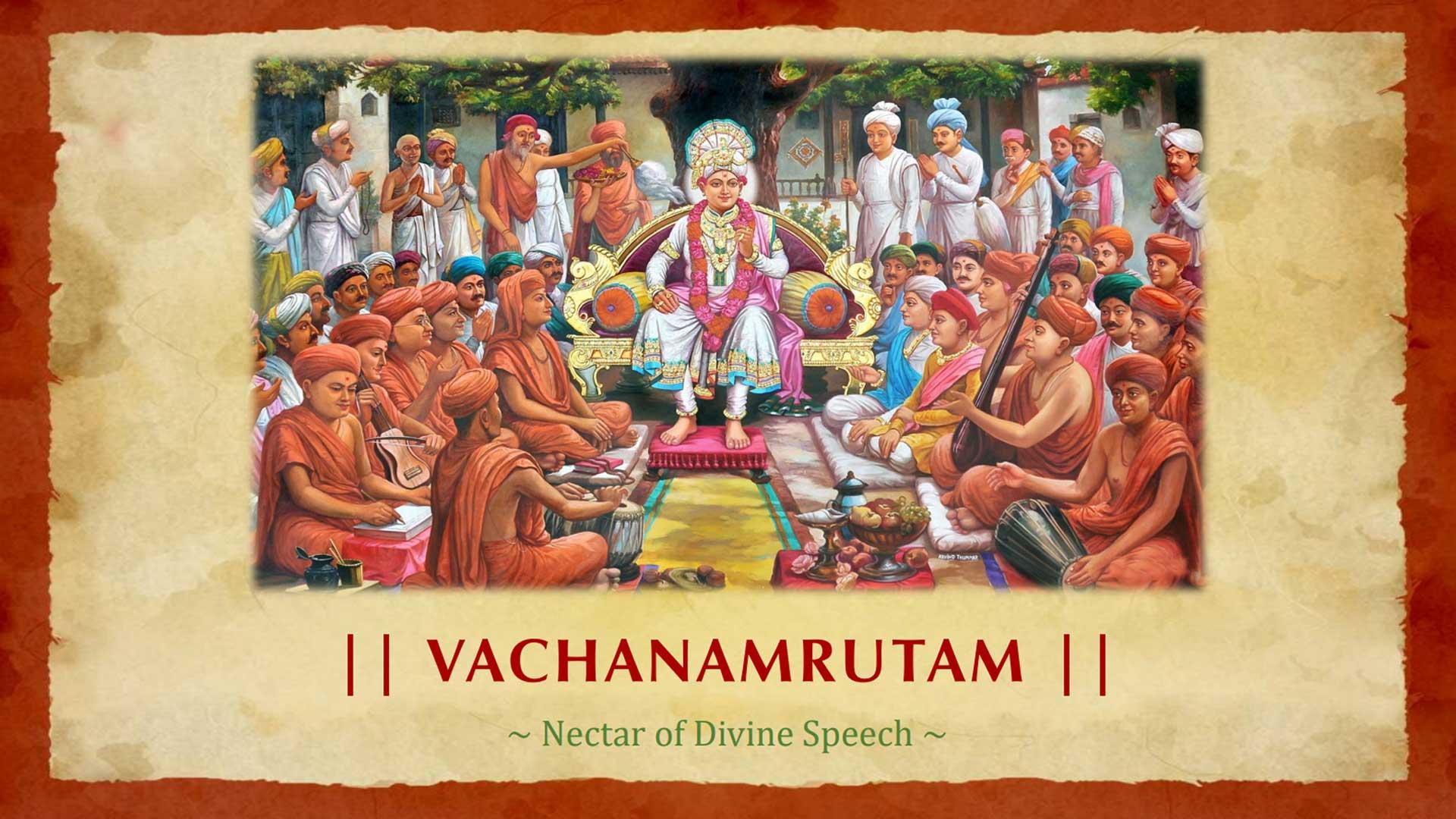 Vachanamrut MCQ Quiz questions